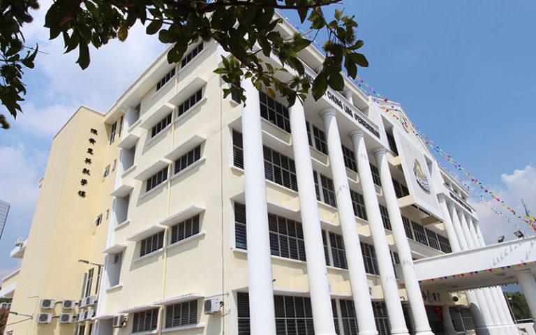 A03 B座教学楼
