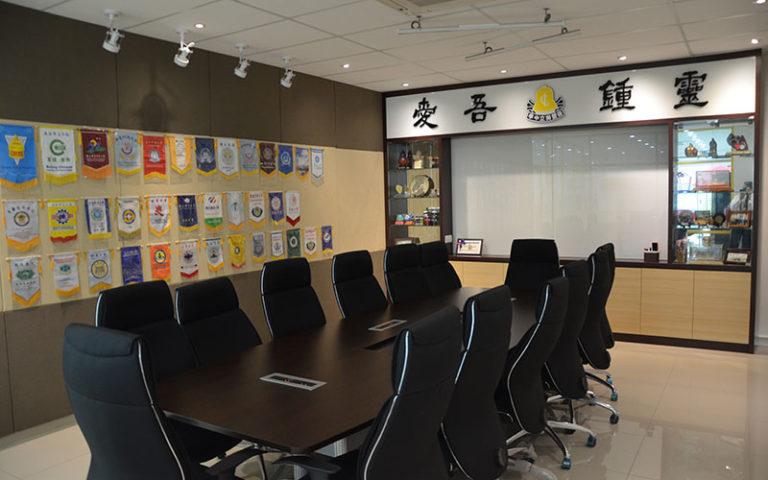 B08 行政会议室