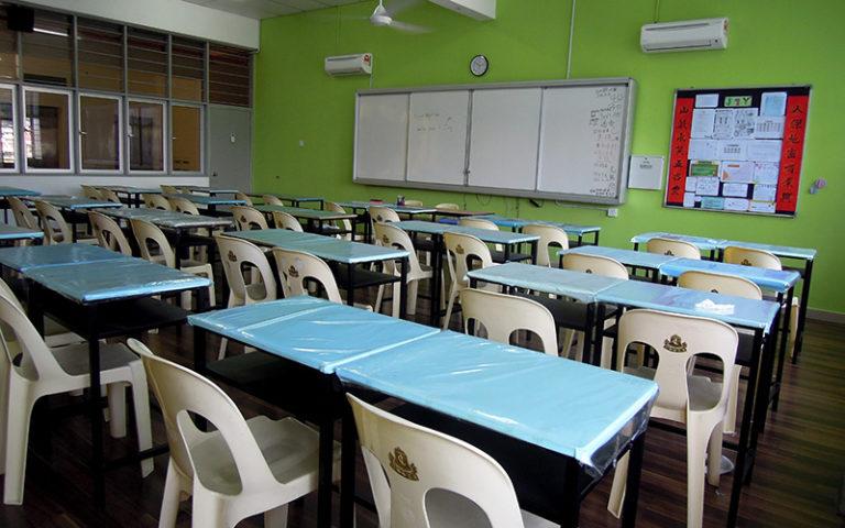 E01 A座教学楼课室
