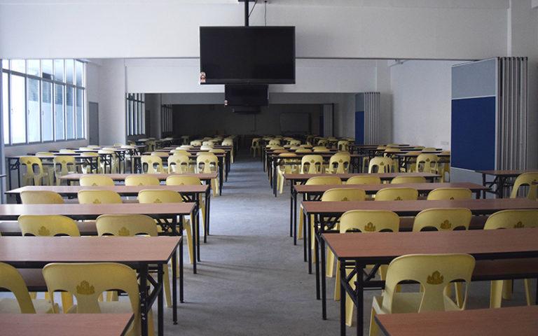 E03 多用途课室
