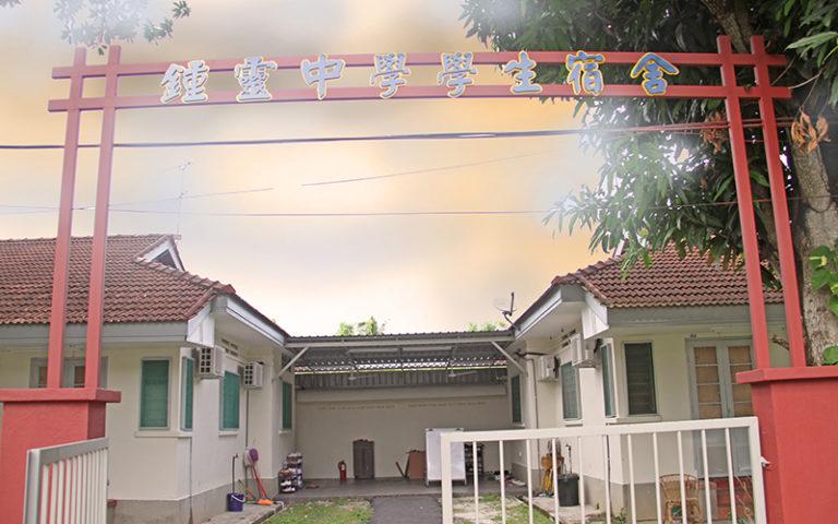 H01 宿舍入口