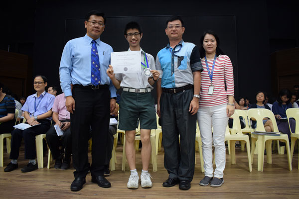 Southeast-Asian-Mathematical-Olympiad-(-Paper-D)-2018