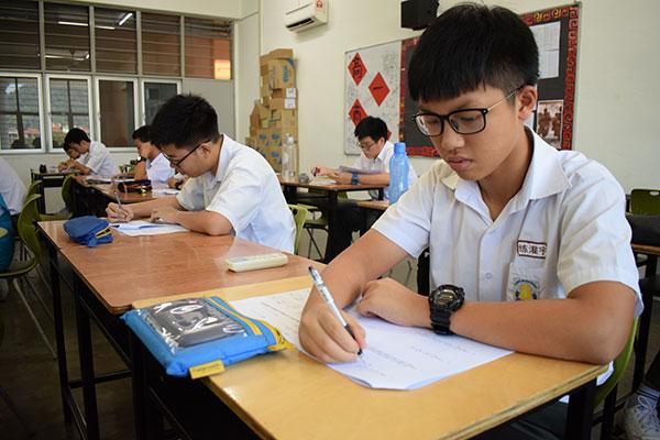校内数学比赛-2