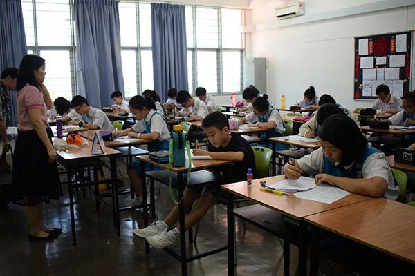 校内数学比赛-4
