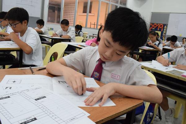 20190406亚太小学数学奥林匹克竞赛-05