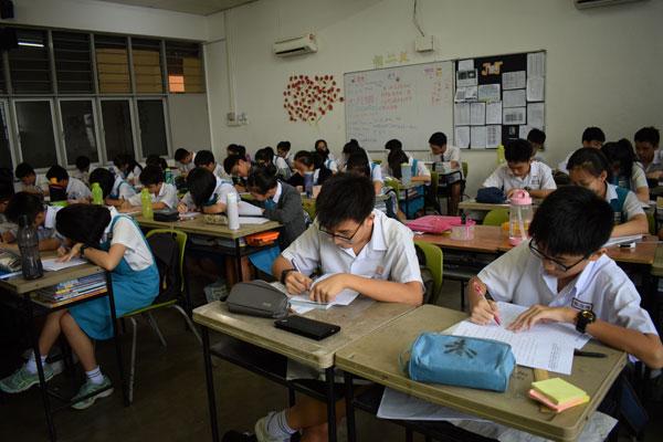 硬笔书法比赛-01