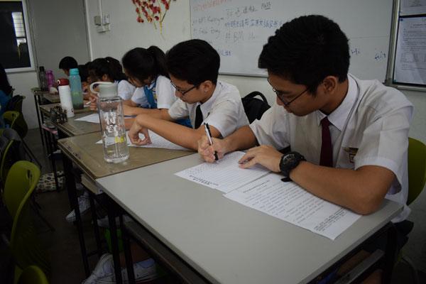 硬笔书法比赛-02