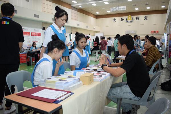 第11届校内教育展-04