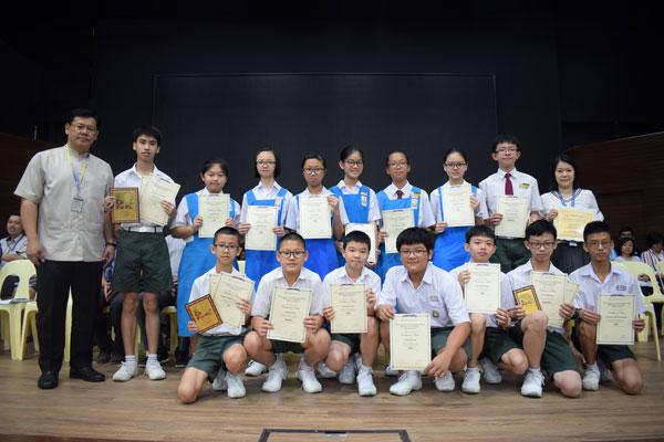 2019年陈景润怀中学数学比赛-02