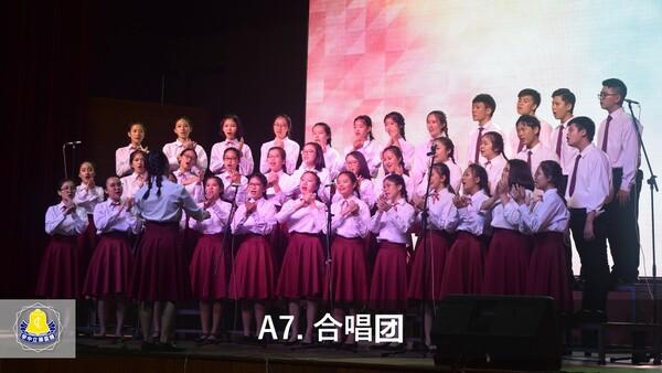 A7合唱团