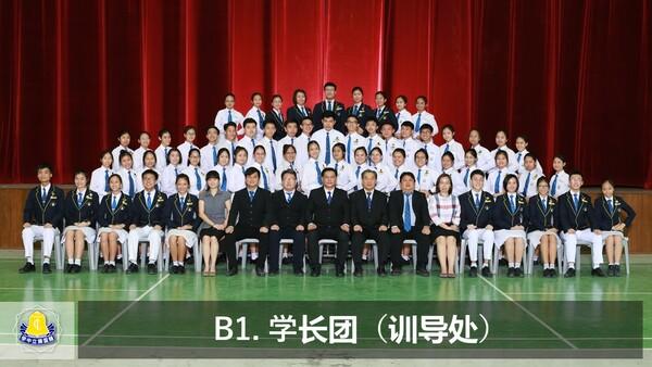 B1学长团