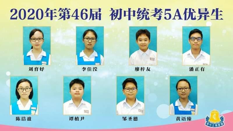 初中统考5A优异生-02