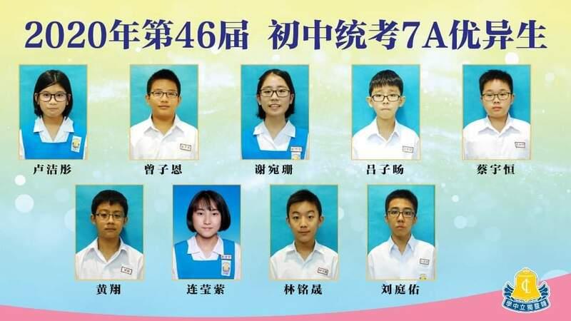 初中统考7A优异生-02
