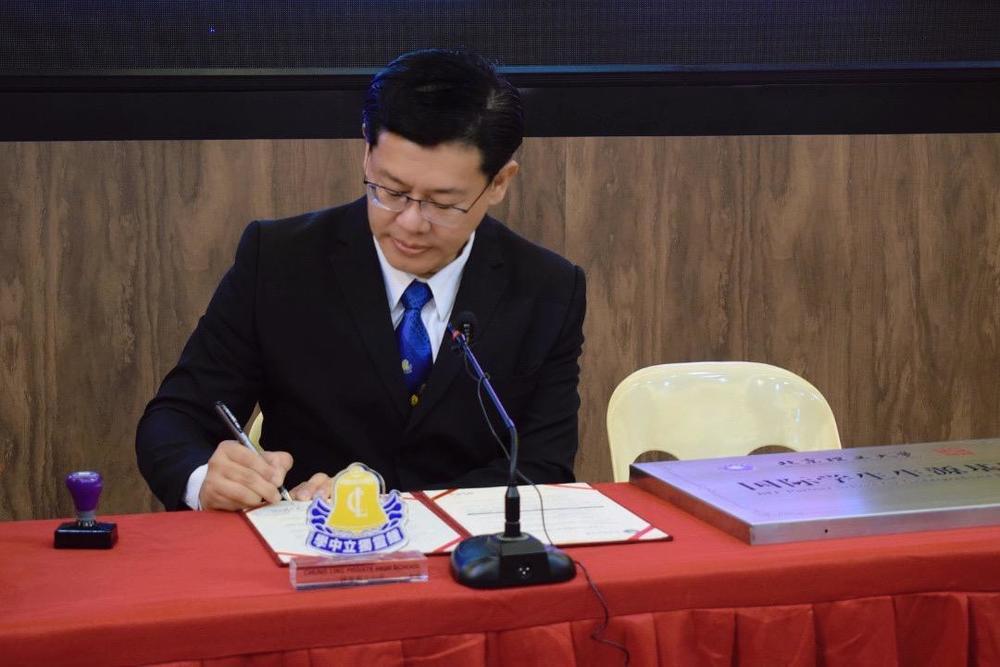 """北京理工大学国际学生生源基地""""云""""签约仪式-2"""