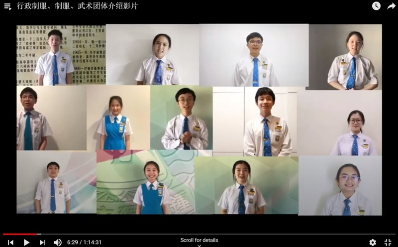 联课活动线上招生-03
