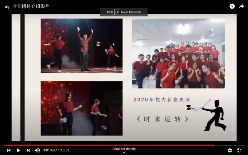 联课活动线上招生-07