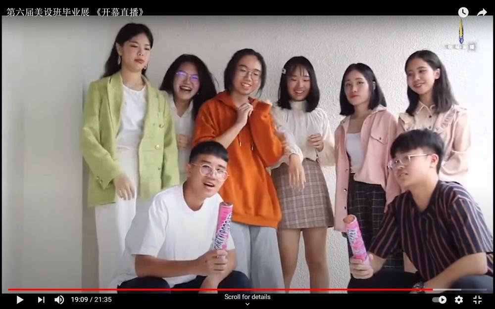 锺灵独中美设班毕业线上美展-05